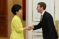 Korea's President Park meets with Facebook's Mark Zuckerberg